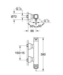 Grohe Grandera - bateria prysznicowa